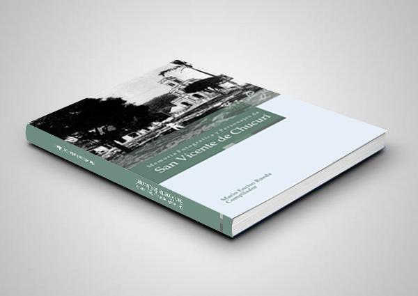 <span>Libro memoria fotográfica y personajes de San Vicente de Chucuri</span><i>→</i>